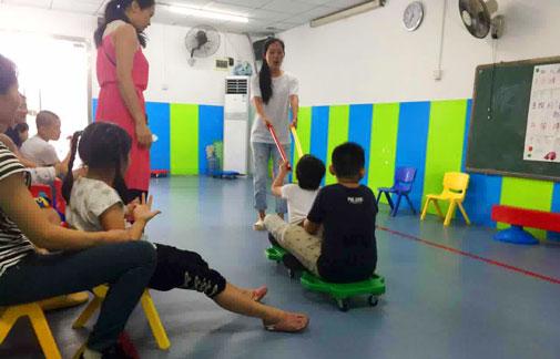 深圳市贝能特殊儿童康复中心